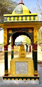 TTV BP 638 India
