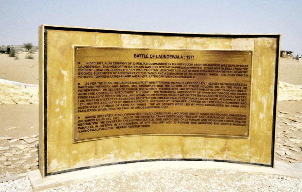 TTV Battle Of Longewala