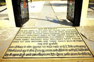 TTV Laungewala Stone Inscriptions