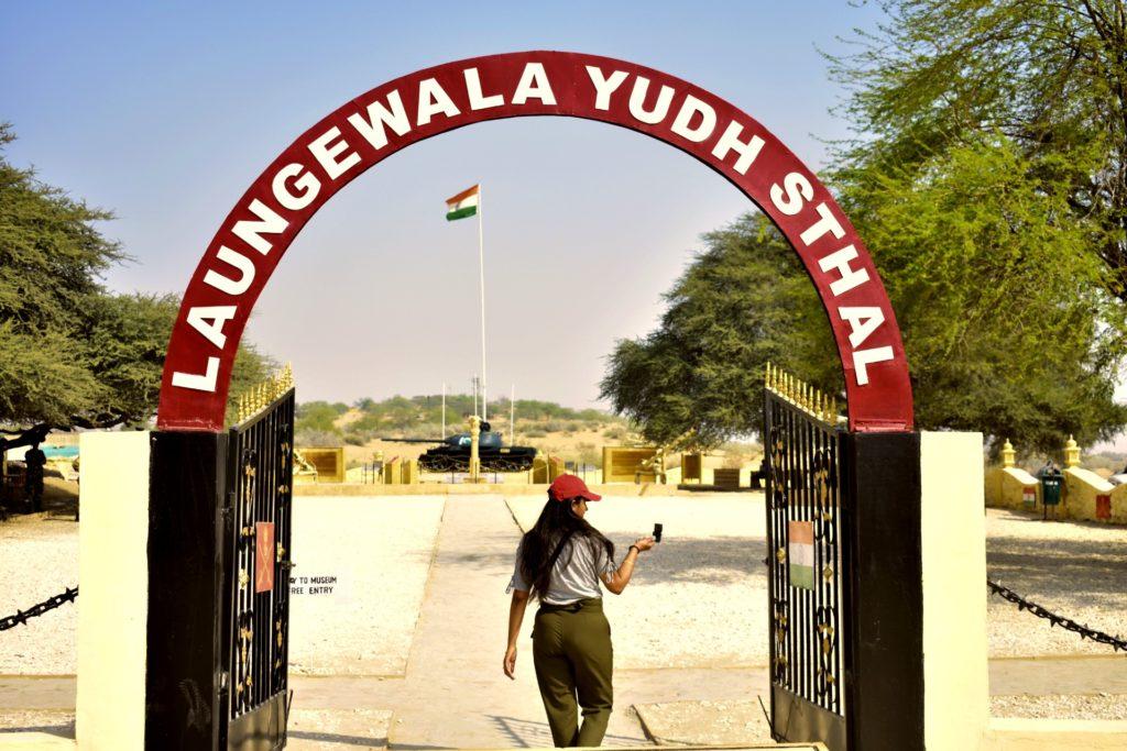 TTV Laungewala Yudh Sthal