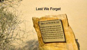 TTV Lest We Forget