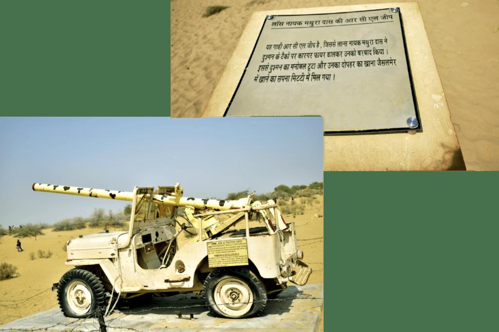TTV - RCL Jeep